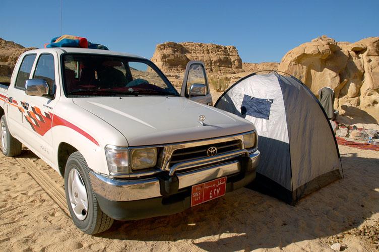 EG05029-Bedouine-moderne.jpg