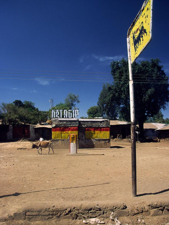 ET05066-Gasoline-station-at-Axum.jpg