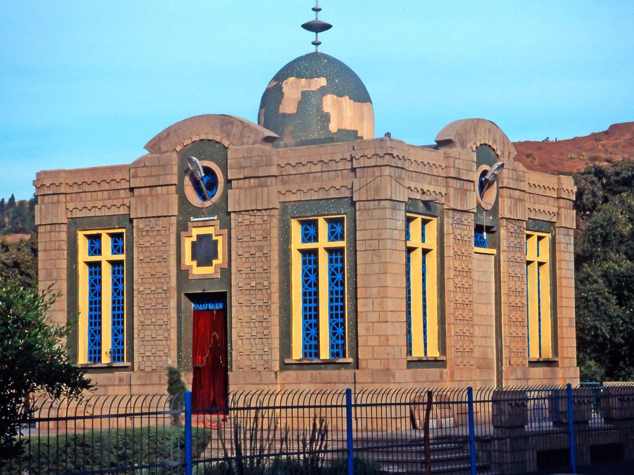 ET05068-House-of-the-ark-of-covenant-in-Axum.jpg