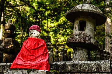 JA080868-Mount-Koya--Cemetery.jpg