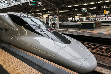 JA080960E-The-Rail-Star-in-Hiroshima.jpg