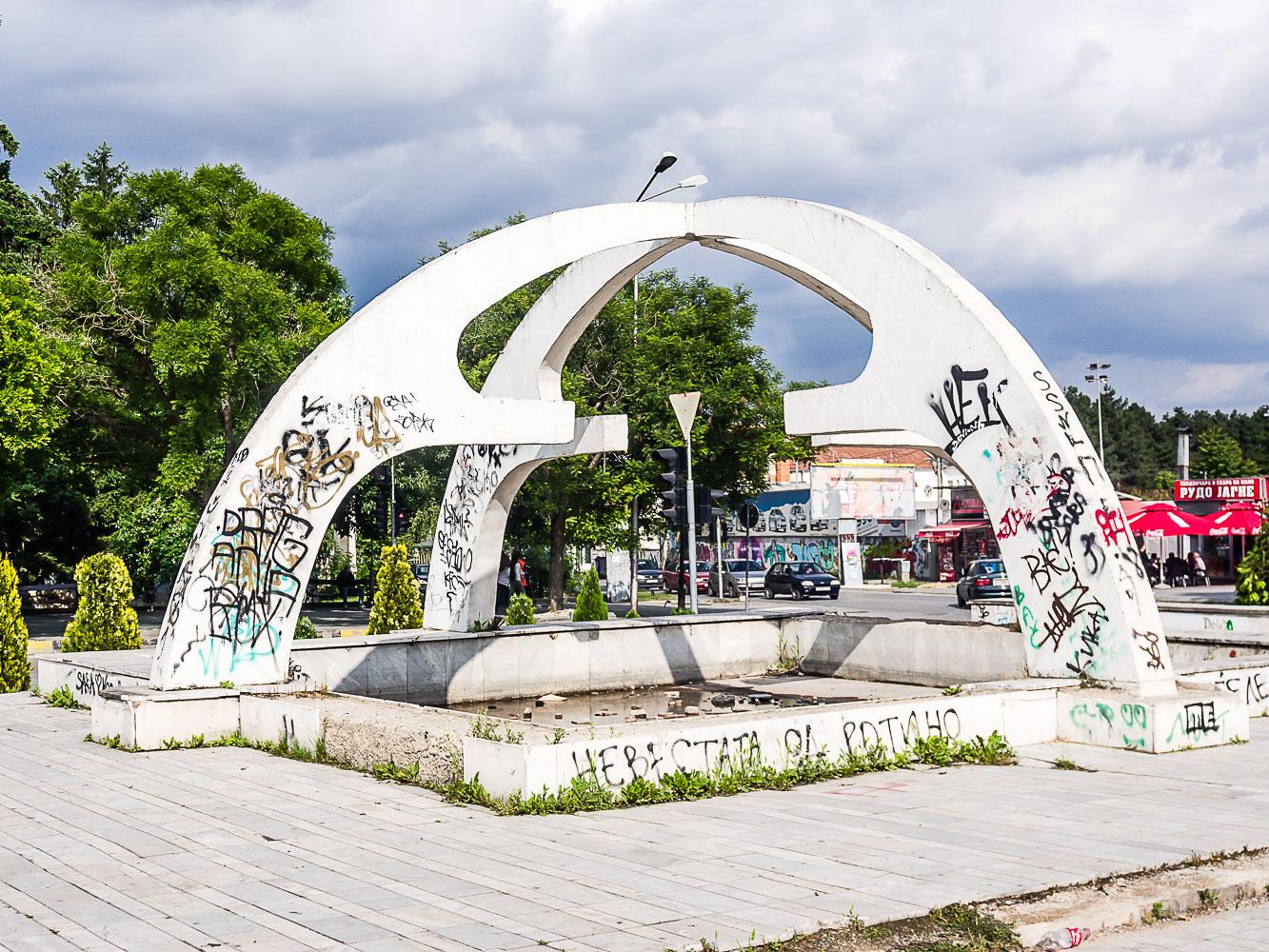 MA140223-2E-Bitola-city-centre_v1.jpg